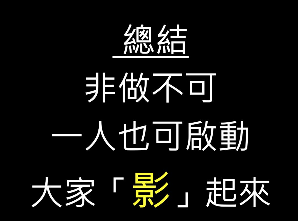 螢幕快照 2015-01-20 上午1.20.14